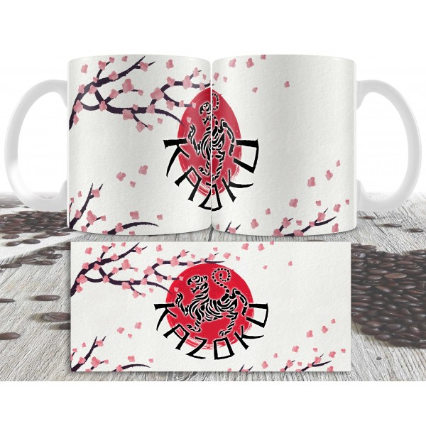 Kazoku Karate - Kaffeebecher